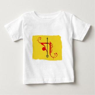 Maa asche baby T-Shirt