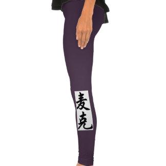 Maaike Legging