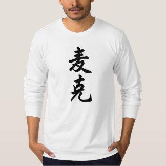 Maaike T Shirt