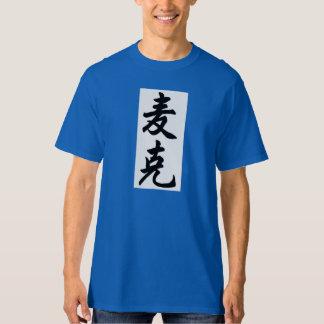 Maaike T-shirt