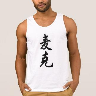 Maaike Tee-shirts Sans Manches