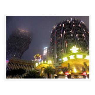 macau casino nights postcard