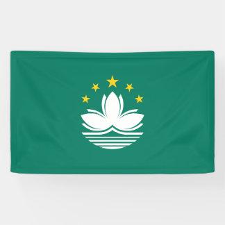 Macau Flag Banner