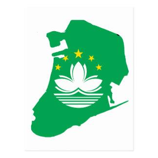 Macau flag map postcard
