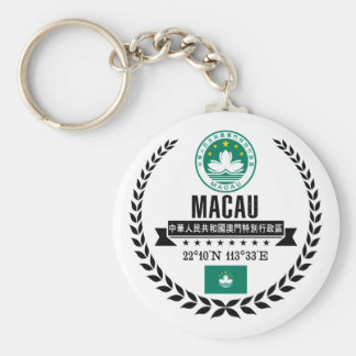 Macau Keychain