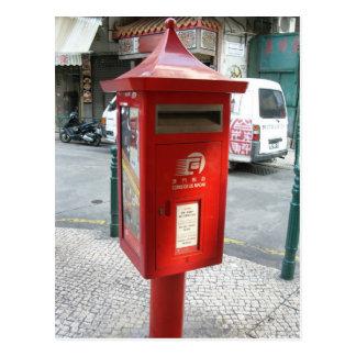 Macau - Post Box Postcard