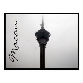 macau tower top grey postcard