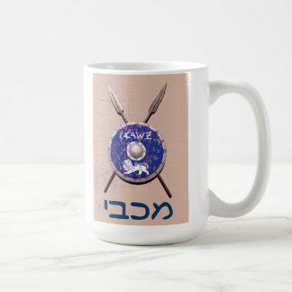 Maccabee Shield And Spears Coffee Mug