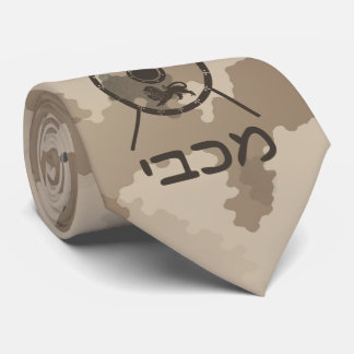 Maccabee Shield And Spears - Desert Tie