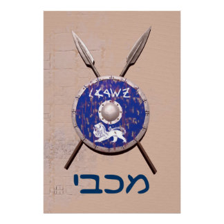 Maccabee Shield And Spears Poster