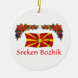 Macedonia Christmas Ceramic Ornament