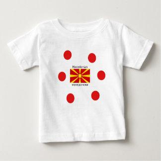 Macedonia Flag And Macedonian Language Design Baby T-Shirt