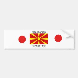 Macedonia Flag And Macedonian Language Design Bumper Sticker
