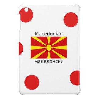 Macedonia Flag And Macedonian Language Design Case For The iPad Mini
