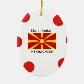 Macedonia Flag And Macedonian Language Design Ceramic Ornament