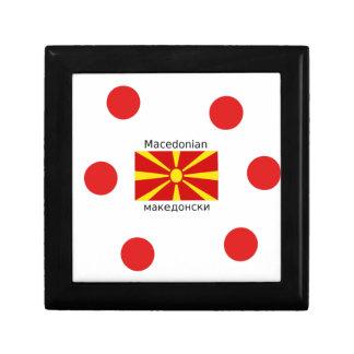Macedonia Flag And Macedonian Language Design Gift Box