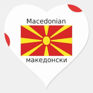 Macedonia Flag And Macedonian Language Design Heart Sticker