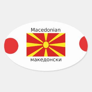 Macedonia Flag And Macedonian Language Design Oval Sticker