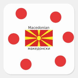 Macedonia Flag And Macedonian Language Design Square Sticker