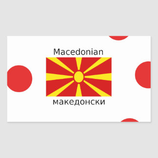 Macedonia Flag And Macedonian Language Design Sticker