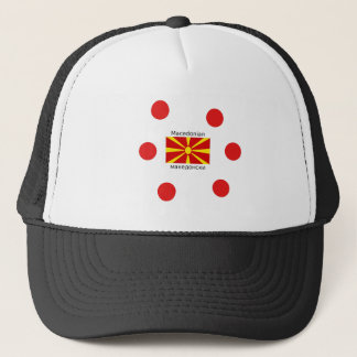 Macedonia Flag And Macedonian Language Design Trucker Hat