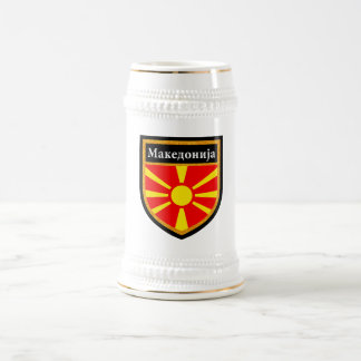 Macedonia Flag Beer Stein