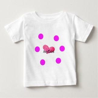 Macedonian Language of Love Design Baby T-Shirt
