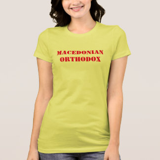 Macedonian Orthodox t-shirt