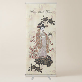 Madame Butterfly Retractable Banner
