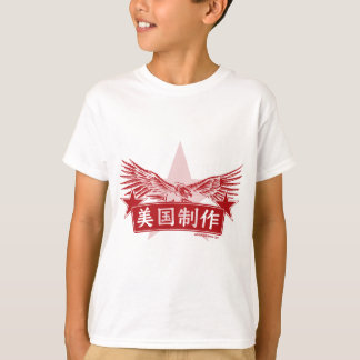 Made in America in Chinese T-Shirt