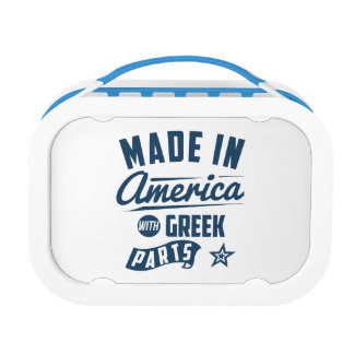 Made In America With Greek Parts Lunch Box