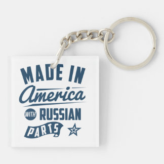 Made In America With Russian Parts Keychain