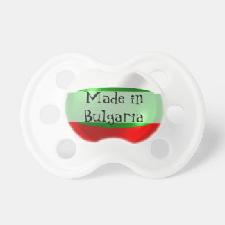 Made In Bulgaria Pacifier