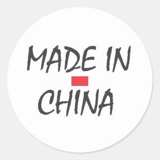 MADE IN CHINA CLASSIC ROUND STICKER