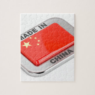 Made in China Jigsaw Puzzle