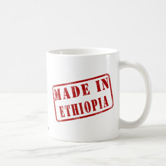 Made in Ethiopia Coffee Mug