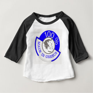 Made In Greece 100% Baby T-Shirt