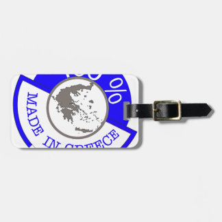 Made In Greece 100% Luggage Tag