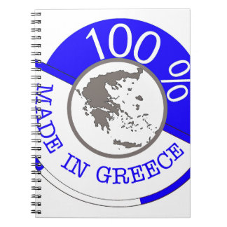 Made In Greece 100% Notebook