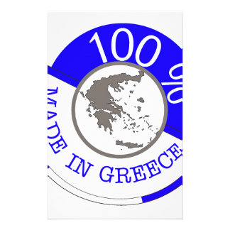 Made In Greece 100% Stationery