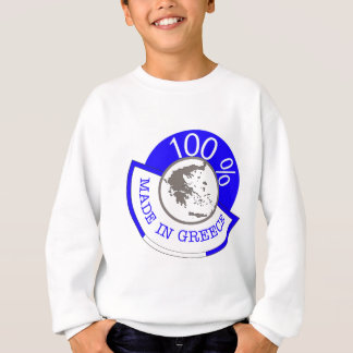 Made In Greece 100% Sweatshirt