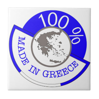 Made In Greece 100% Tile