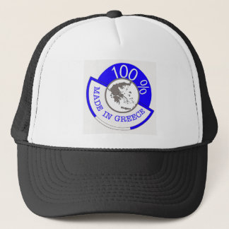 Made In Greece 100% Trucker Hat