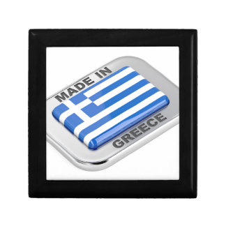 Made in Greece badge Gift Box