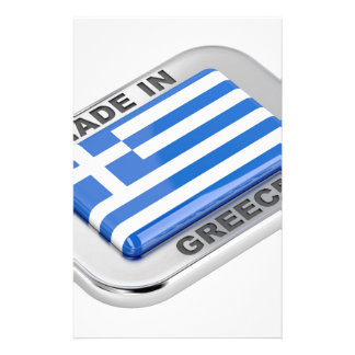 Made in Greece badge Stationery