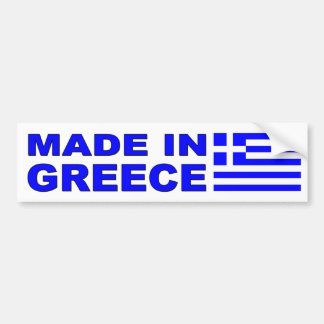 Made in Greece car decal with Greek flag