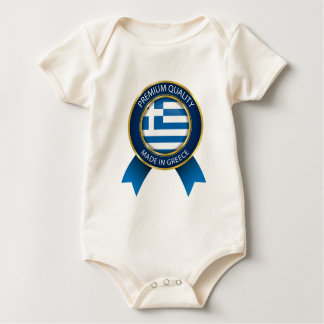 Made in Greece Flag, Greek Artwork Baby Cloth Baby Bodysuit
