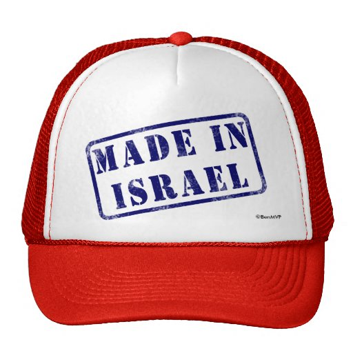Made in Israel Hats