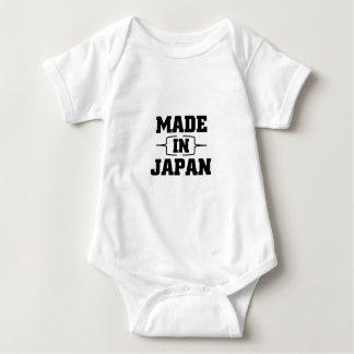 Made in Japan Baby Bodysuit