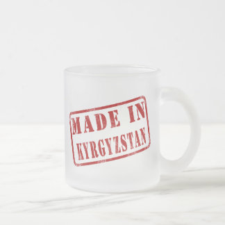 Made in Kyrgyzstan Mug